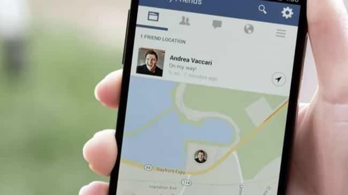 سجل الأماكن بفيسبوك يلاحقك.. هكذا يمكنك إيقاف تشغيله