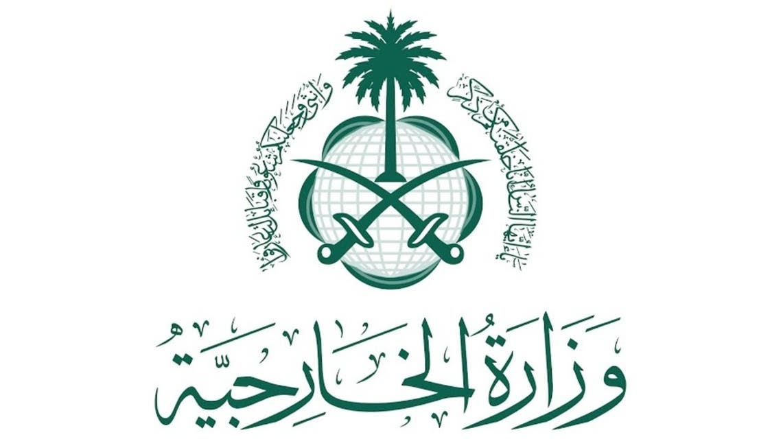 السعودية ترحب ببيان مجلس الأمن المندد بهجمات ميليشيا الحوثي على أراضيها