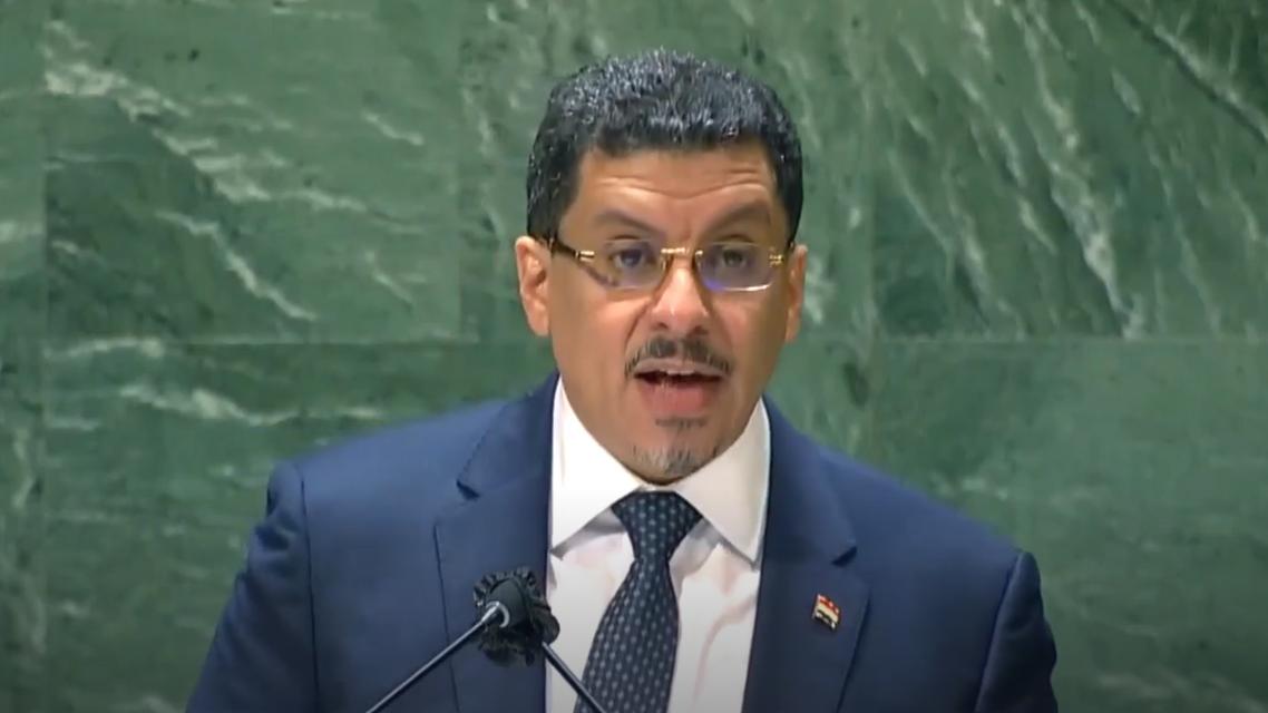 خارجية اليمن: الحوثيون رفضوا مبادرات السلام بأمر إيراني